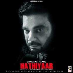 Hathiyaar songs
