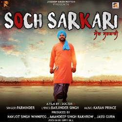 Soch Sarkari songs