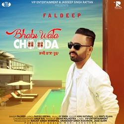 Bhabi Wala Chooda songs