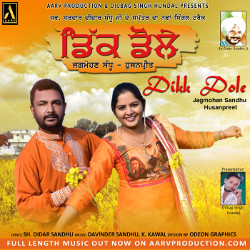 Dikk Dole songs