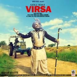Virsa songs