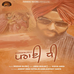 Parayi Dhee songs