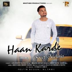 Haan Karde songs