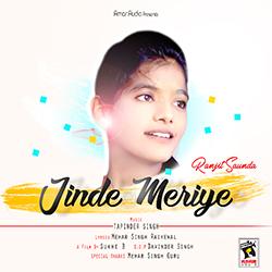 Jinde Meriye songs