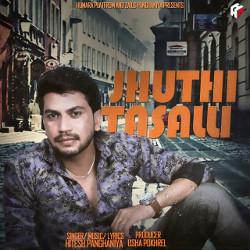 Jhuthi Tasali songs