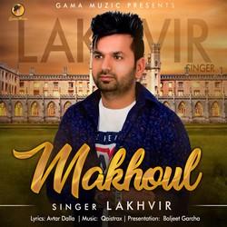 Makhoul songs