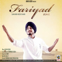 Fariyad songs