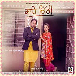 Sahe Chithhi songs