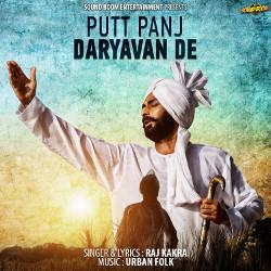 Putt Panj Daryavan De songs