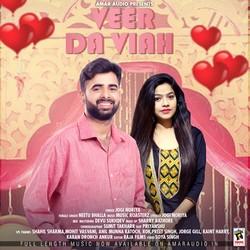 Veer Da Viah songs