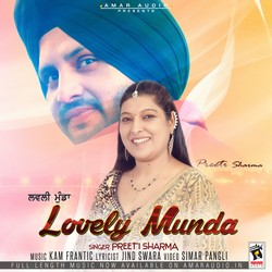 Lovely Munda songs