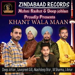 Khant Wala Maan songs