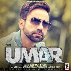 Umar songs