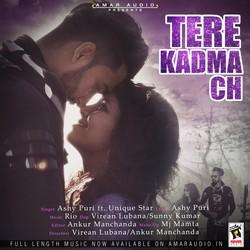Tere Kadma Ch songs