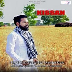 Kissan songs