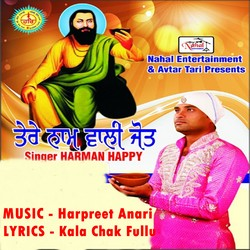 Tere Naam Vali Jot songs