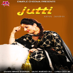 Jutti songs