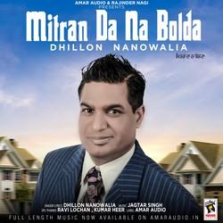 Mitran Da Na Bolda songs
