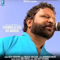 Chamkile Kde Na Marda songs