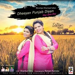 Dheeyan Punjab Diyan songs