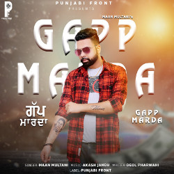Gapp Marda songs