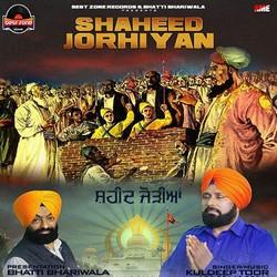 Shaheed Jorhiyan songs