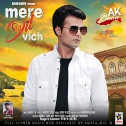 Mere Dil Vich songs