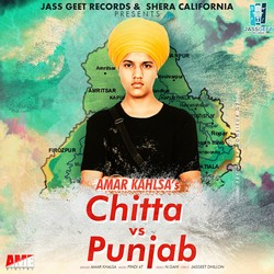 Chitta Vs Punjab songs