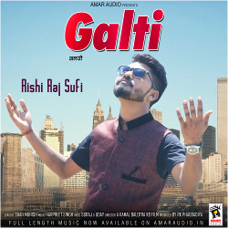 Galti songs