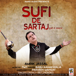 Sufi De Sartaj songs