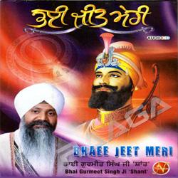 Bhaee Jeet Meri songs