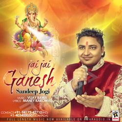 Jai Jai Ganesh songs