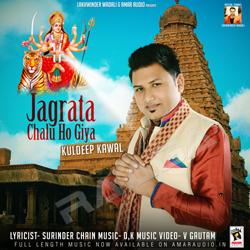 Jagrata Chalu Ho Giya songs