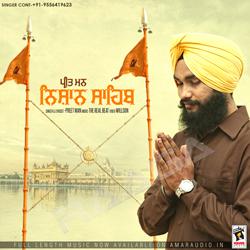 Nishan Sahib songs