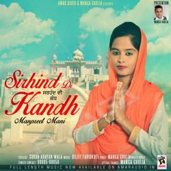 Sirhind Di Kandh songs