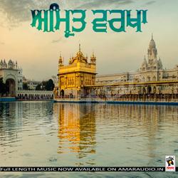 Amrit Warkha songs