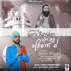 Sons Of Guru Ravidass songs