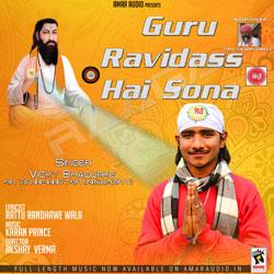 Guru Ravidass Hai Sona songs