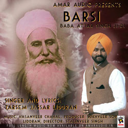 Barsi Baba Attar Singh Ji Di songs