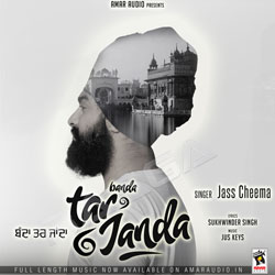 Banda Tar Janda songs