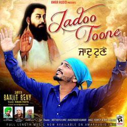 Jadoo Toone songs