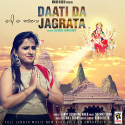 Daati Da Jagrata songs