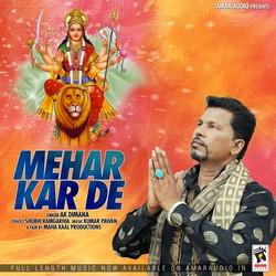 Mehar Kar De songs