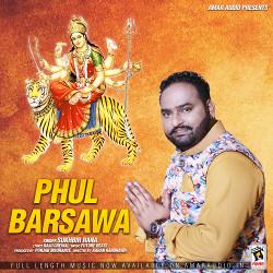 Phul Barsawa songs
