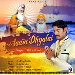Aadia Dhyalai songs