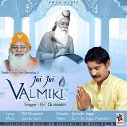 Jai Jai Valmiki songs