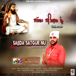 Sajjda Satgur Nu songs