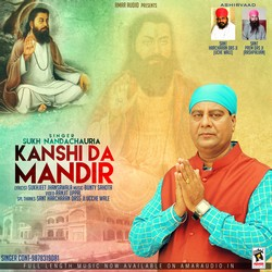 Kanshi Da Mandir songs