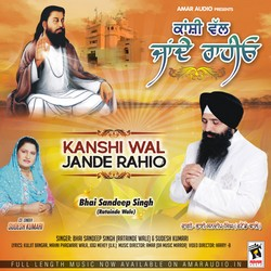 Kanshi Wal Jande Rahio songs