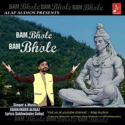 Bam Bhole Bam Bhole songs